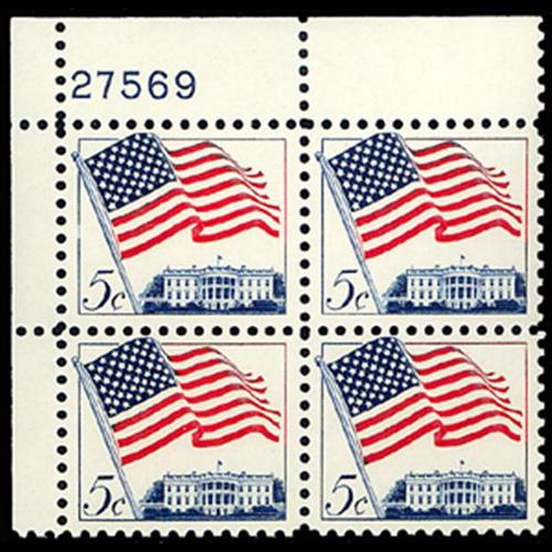 1963 5c Flag & White House Plate Block