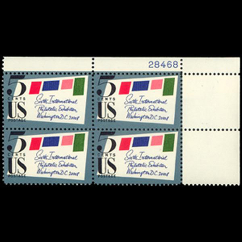 1966 5c Sipex Plate Block