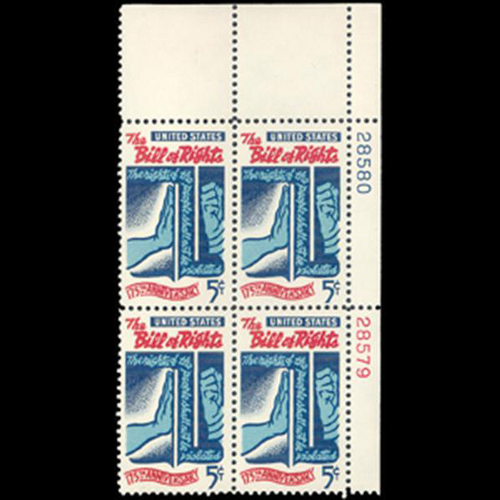 1966 5c Bill of Rights Plate Block