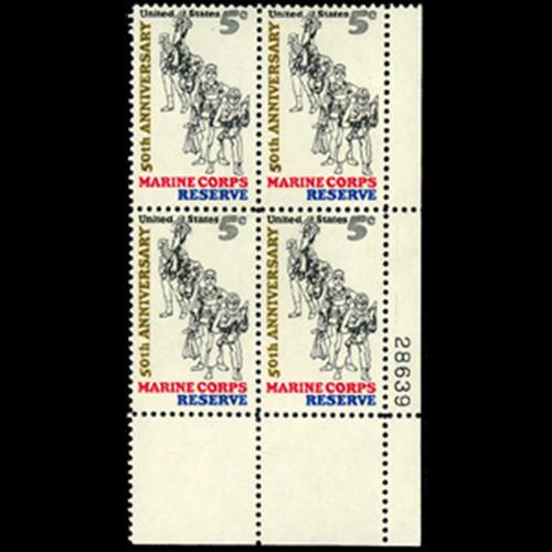 1966 5c Marine Corps Reserve Plate Block