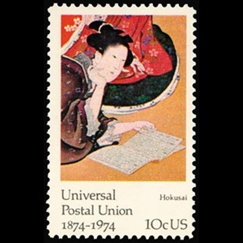 1974 10c Hokusai Mint Single