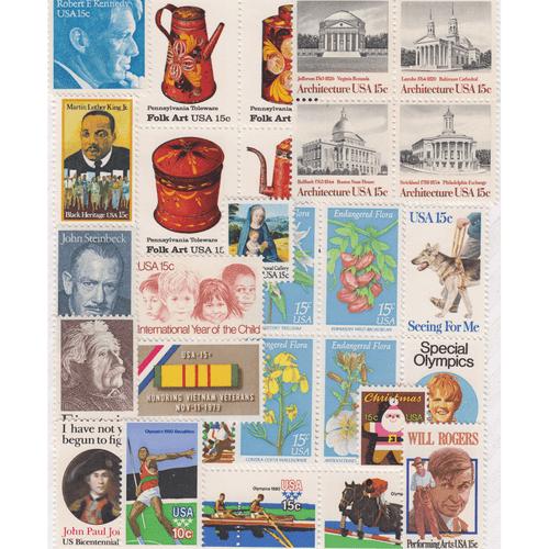 1979 Commemorative Mint Year Set