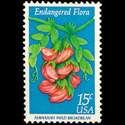 1979 15c Broadbean Mint Single