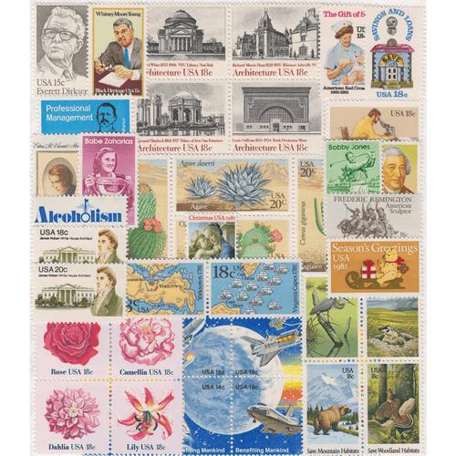 1981 Commemorative Mint Year Set