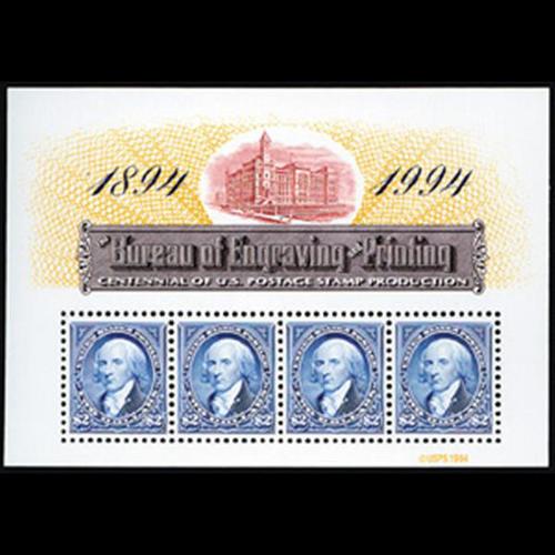 1994 $2.00 B.E.P. Souvenir Sheet of 4 (Madison) Mint