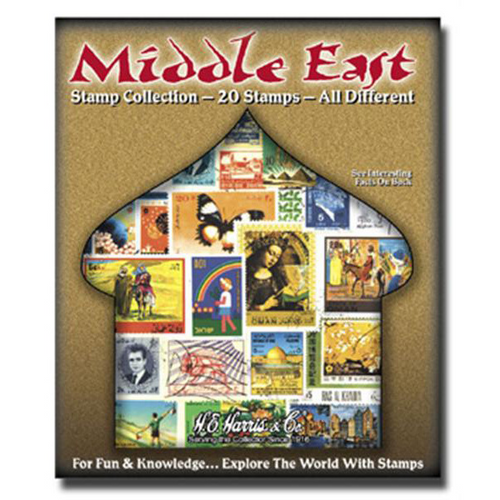 Middle East WW Stamp Packet (20 ct)