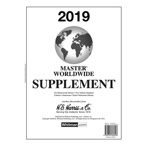 2019 Master Supplement