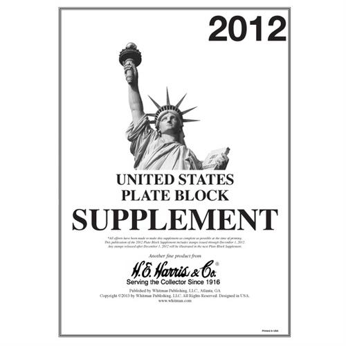 2012 Plate Block Supplement