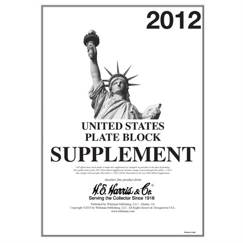 2012 Plate Block Supplement