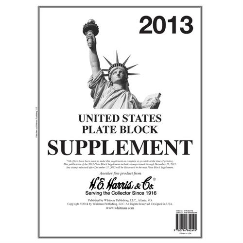 2013 Plate Block Supplement