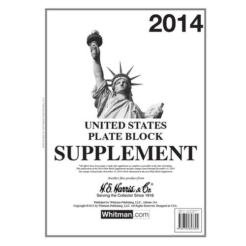 2014 Plate Block Supplement