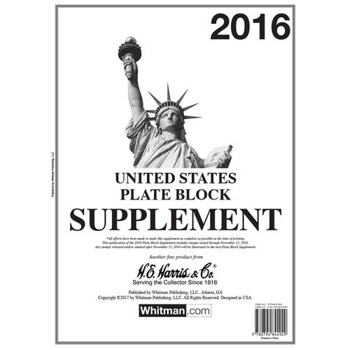 2016 Plate Block Stamp Supplement