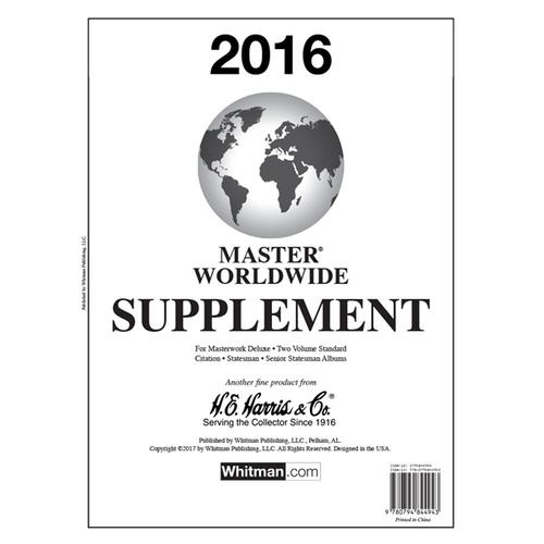 2016 Master Stamp Supplement