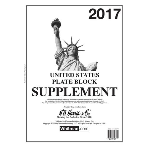 2017 Plate Block Stamp Supplement