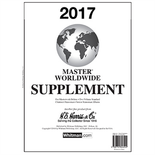 2017 Master Supplement