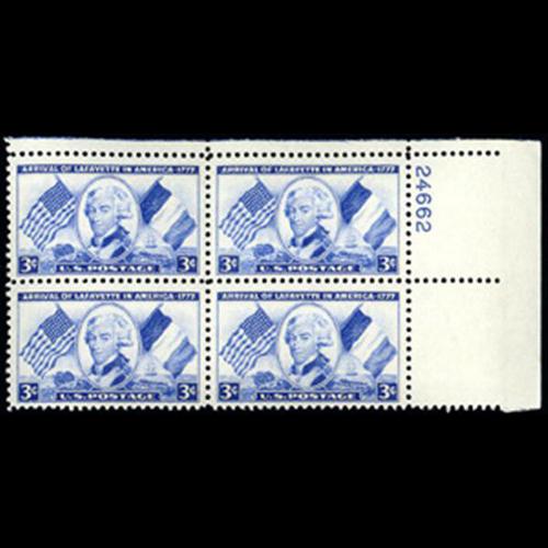 1952 3c Lafayette Plate Block