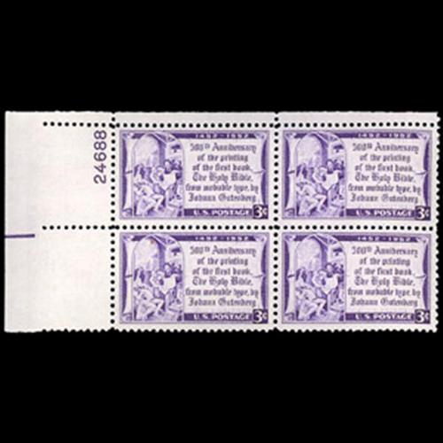 1952 3c Gutenburg Press Plate Block