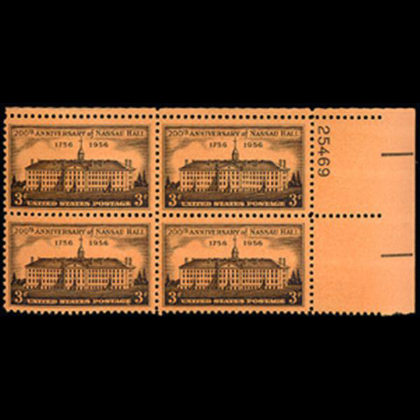 1956 3c Nassau Hall Plate Block