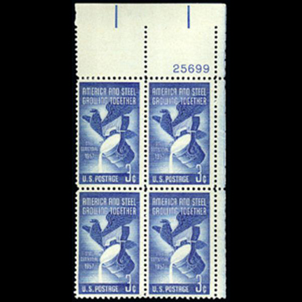 1957 3c Steel Industry Plate Block