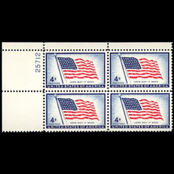 1957 4c 48-Star Flag Plate Block