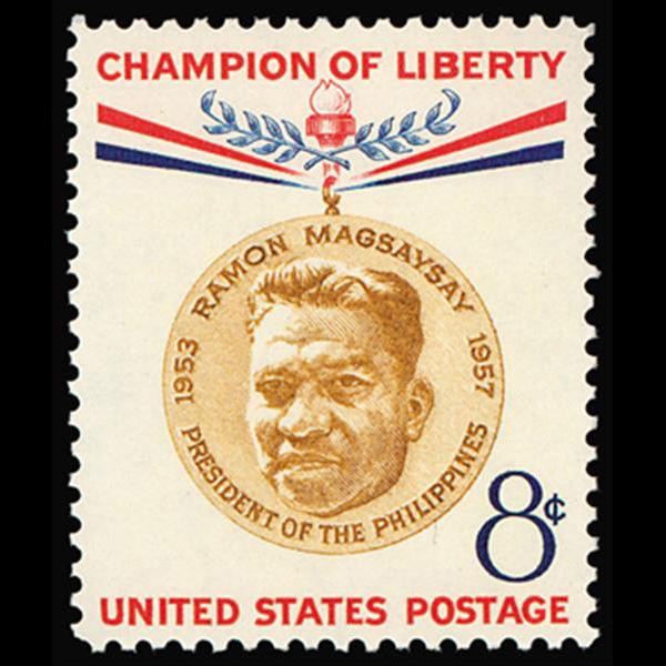 1957 3c Ramon Magsaysay Mint Single