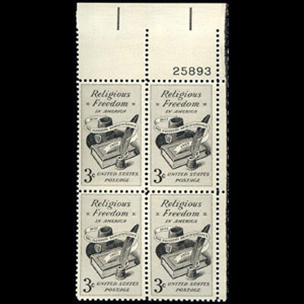 1957 3c Religious Freedom Plate Block