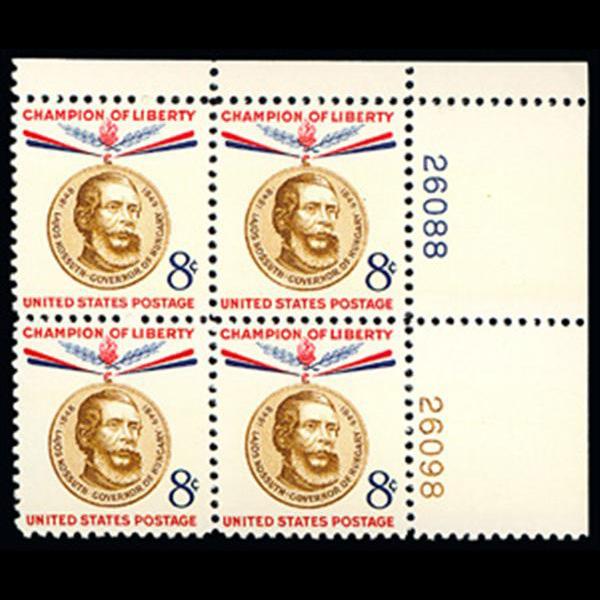 1958 8c Lajos Kossuth Plate Block