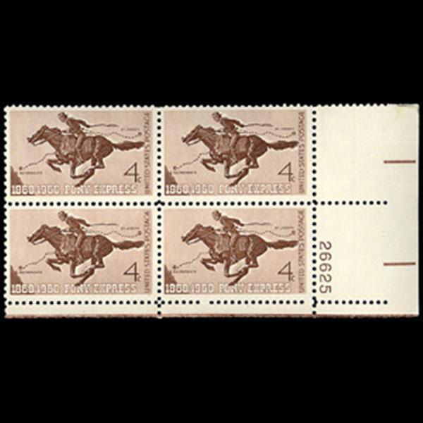 1960 4c Pony Express Plate Block
