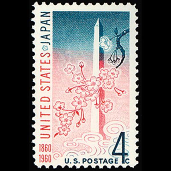 1960 4c U.S. Japan Treaty Mint Single