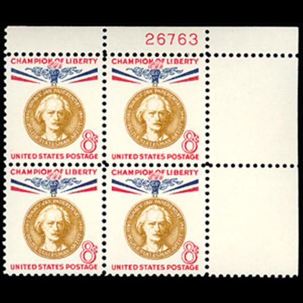 1960 8c Ignacy Paderewski Plate Block