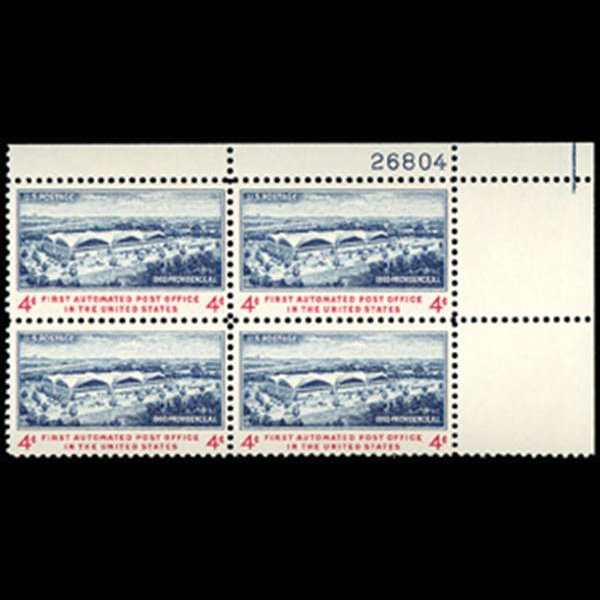 1960 4c Automated Post Office Plate Block