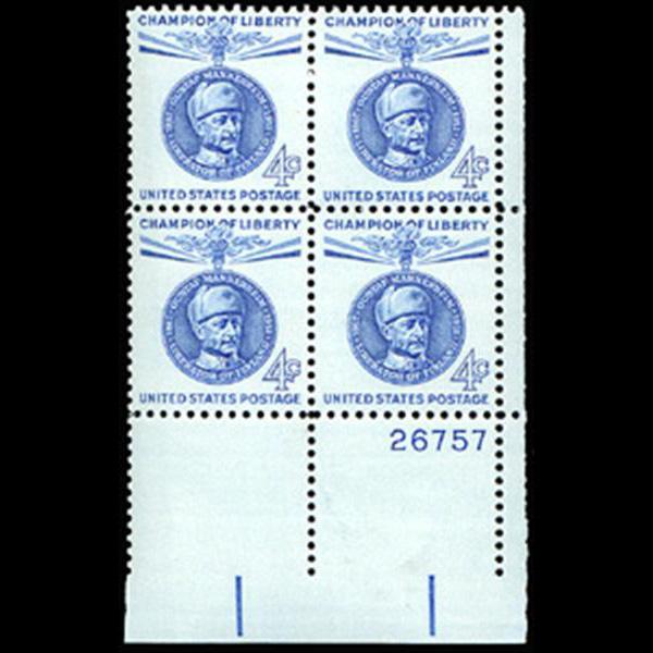 1960 4c Gustaf Mannerheim Plate Block