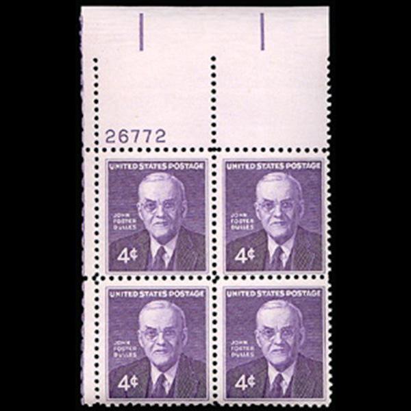 1960 4c John Foster Dulles Plate Block