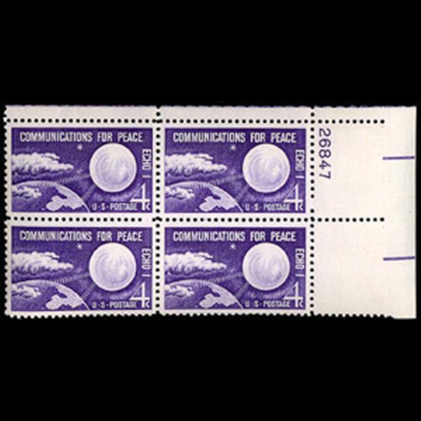 "1960 4c ""ECHO 1"" Satelite Plate Block"