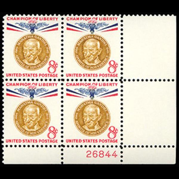 1961 8c Mahatma Gandhi Plate Block