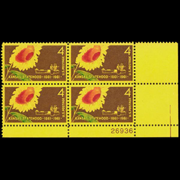 1961 4c Kansas Statehood Plate Block