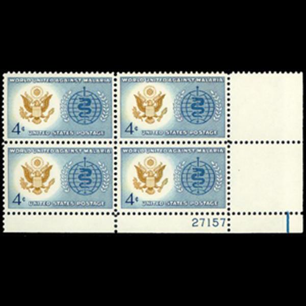 1962 4c Malaria  Eradication Plate Block