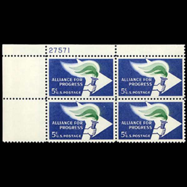 1963 5c Alliance for Progress Plate Block