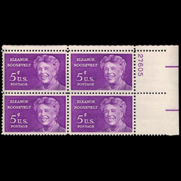 1963 5c Eleanor Roosevelt Plate Block