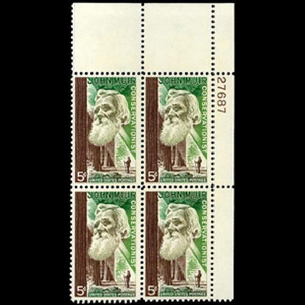 1964 5c John Muir Plate Block