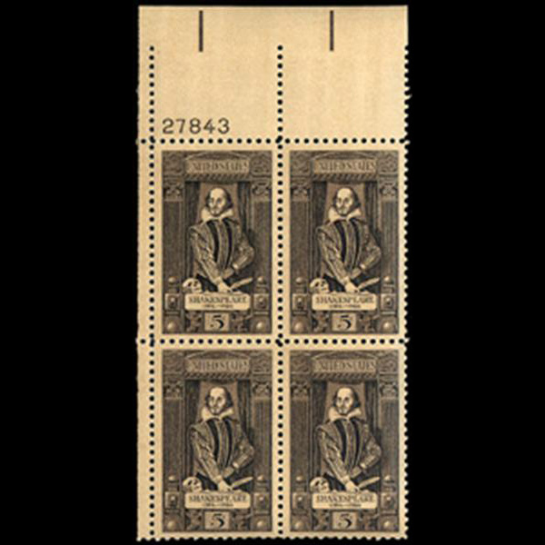 1964 5c Shakespeare Plate Block