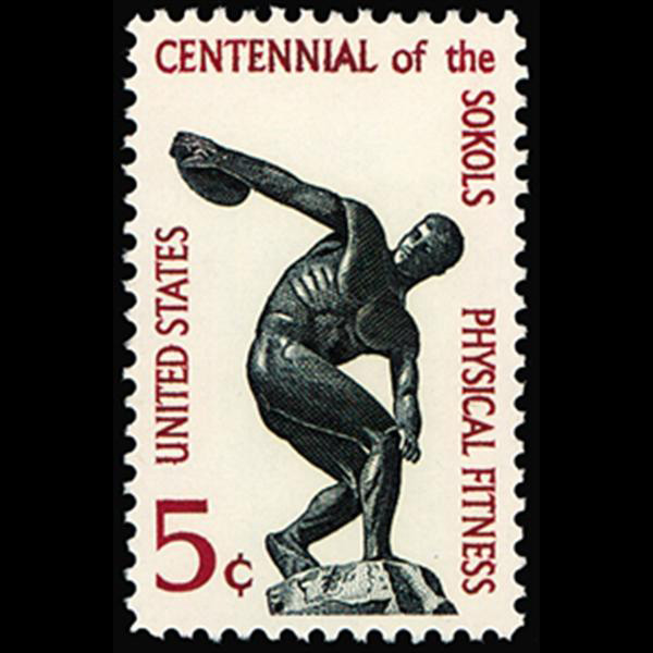1965 5c Physical Fitness Mint Single