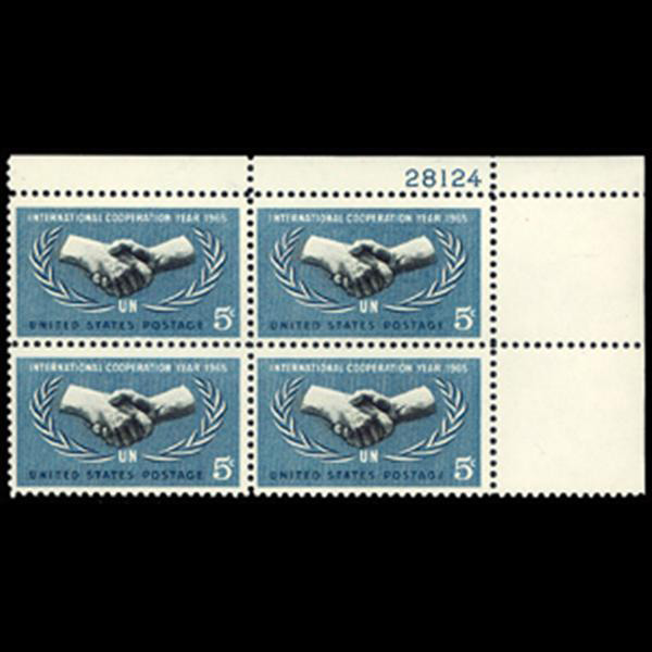 1965 5c International Cooperation Year Plate Block