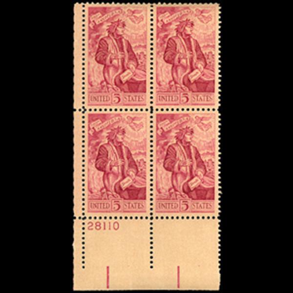 1965 5c Dante Alighieri Plate Block