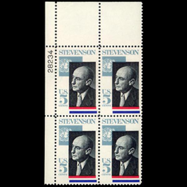 1965 5c Adlai Stevenson Plate Block