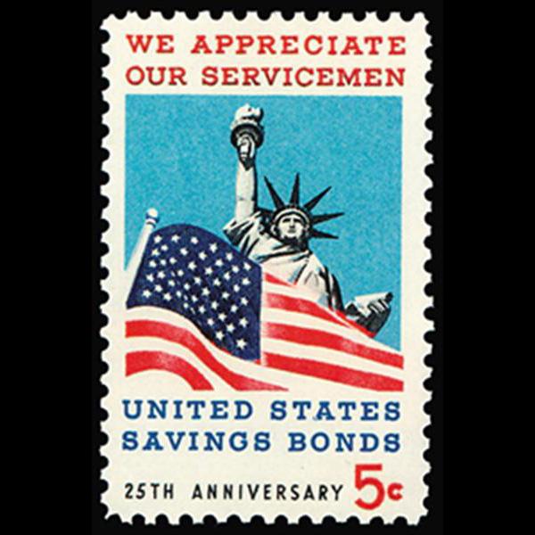 1966 5c Servicemen Bonds Mint Single