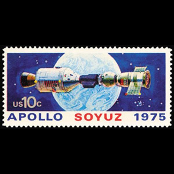 1975 10c Apollo-Soyuz Mission Docked Mint Single