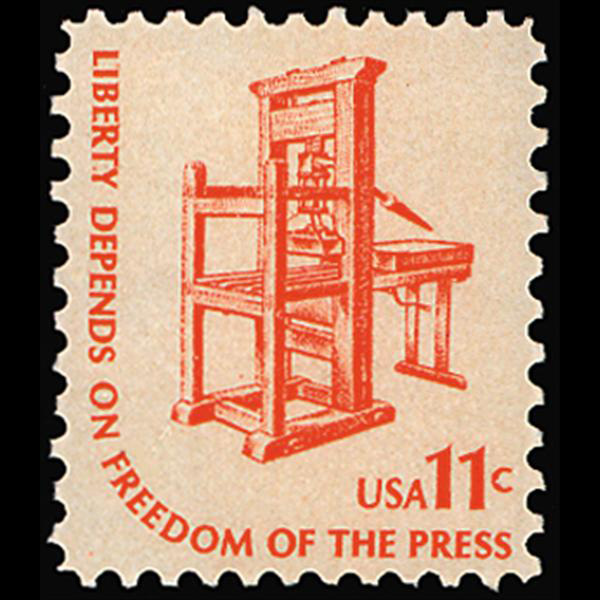 1975 11c Printing Press Mint Single