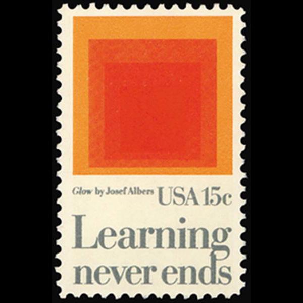 1980 15c Education Mint Single