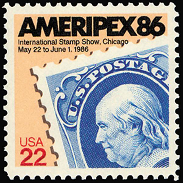 1985 22c Ameripex Mint Single